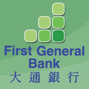 First General Bank Logo